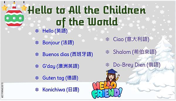 03 Hello to All the Children of the World.JPG
