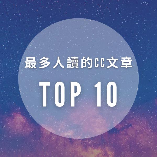 CC Top 10.png