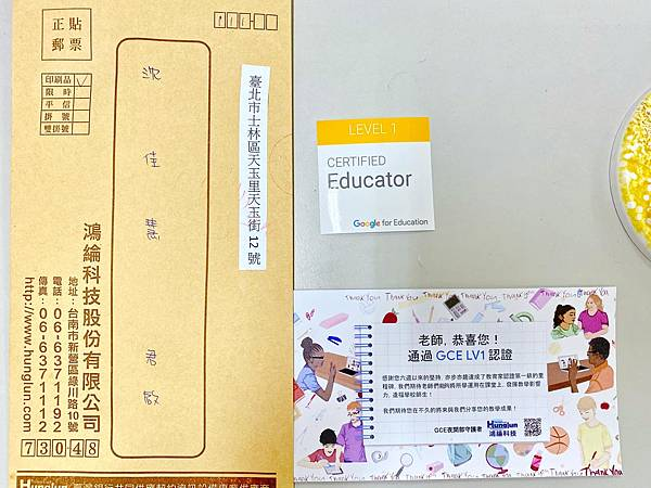 🏆收到「Google認證教育家Level 1」貼紙、我130位學生的英語作文簡報也全部繳交了,都在這美好的一天!🍋#GoogleCertifiedEducator LV1 #GoogleClassroom 3.jpg