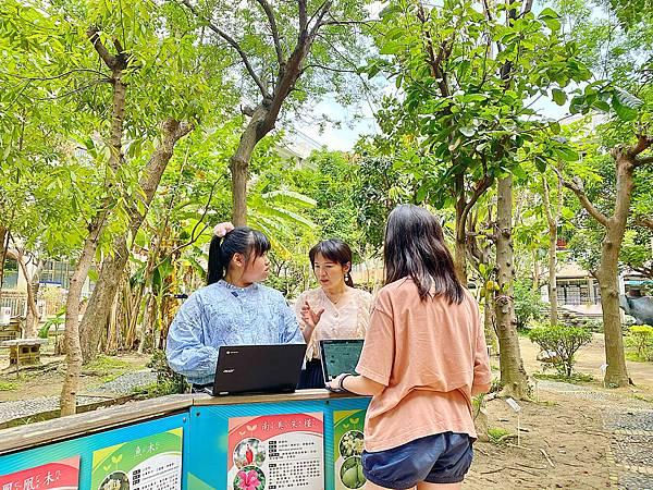 環境人權教學 (3).JPG