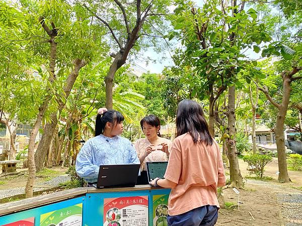 環境人權教學 (2).JPG