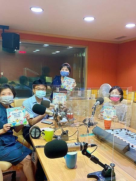 教育廣播電台專訪1.jpg