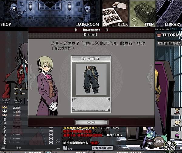 150黑 少爺褲子.jpg