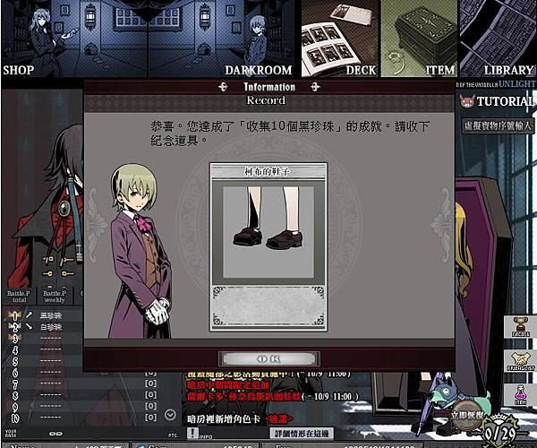 黑珠珠10顆 柯布鞋子.jpg