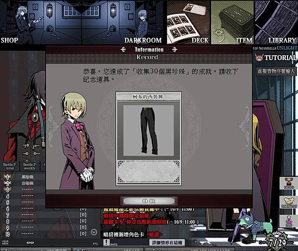 30黑珠 ㄎㄅ褲子 .jpg