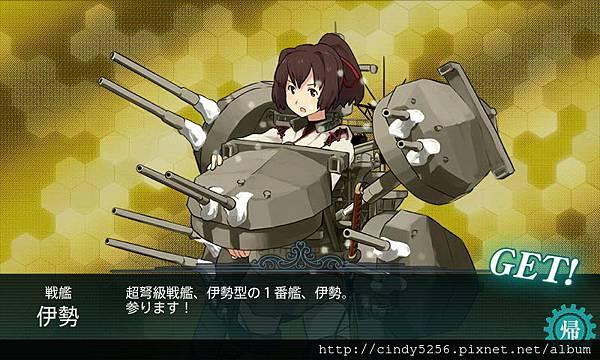 YA造到伊勢!!!!.jpg