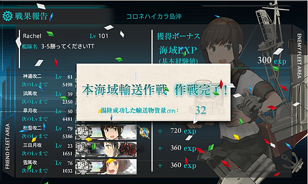 E-2甲.png