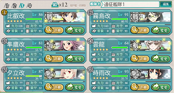 E-2支援.png
