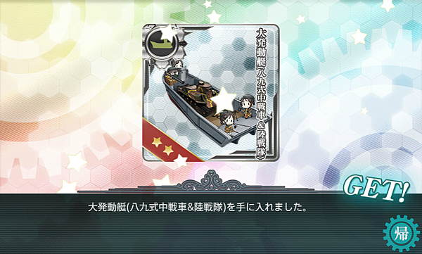 E-1甲通關.png