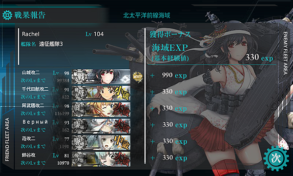E2乙過關.png