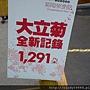 2011-11-29 15.45.23.jpg