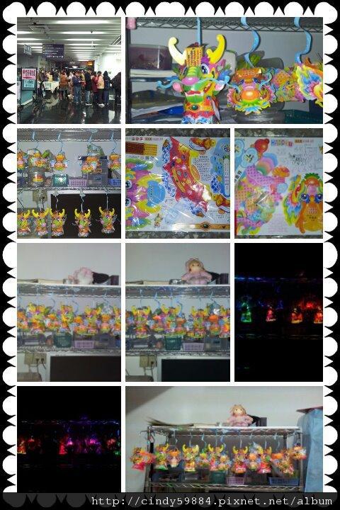 2012年龍型燈龍.jpg