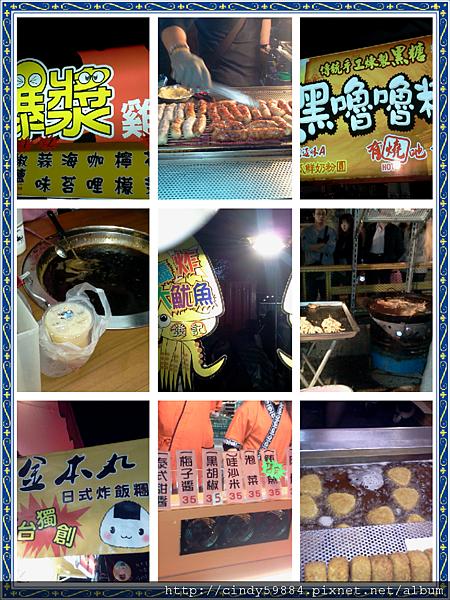 20120221T222547_魔圖