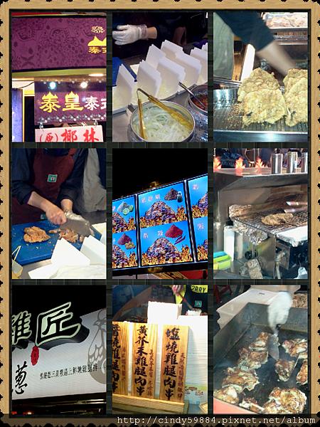 20120221T223210_魔圖