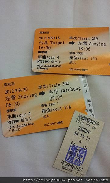 20120921_094938