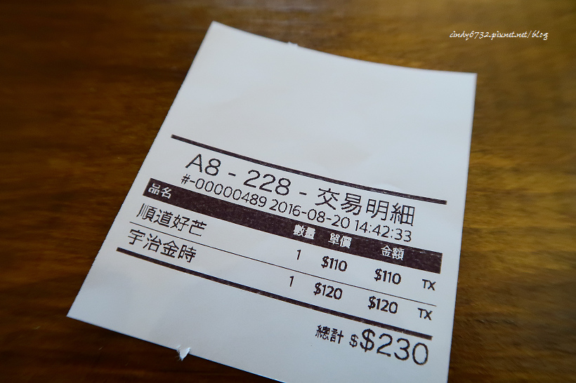 IMG_9373.JPG