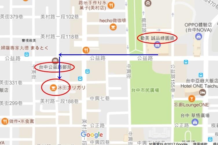 冰田地圖.jpg