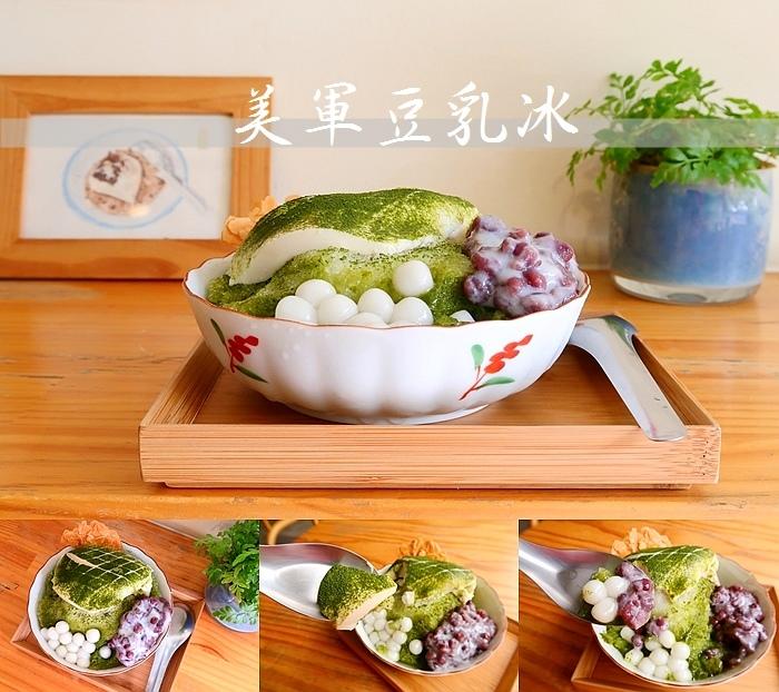 美軍豆乳.jpg