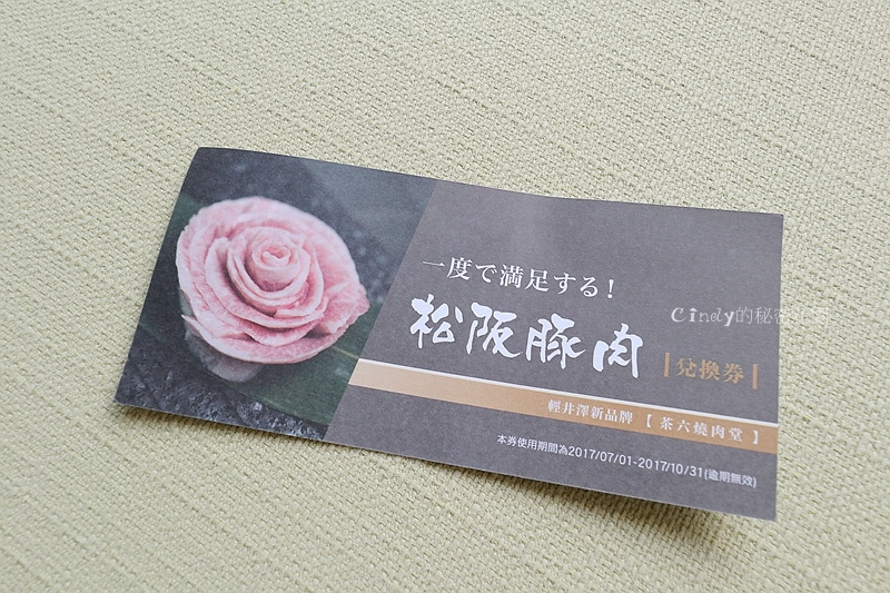 IMG_9499_副本.jpg