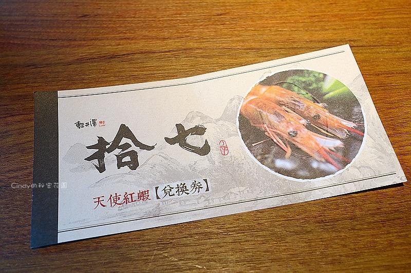51_副本.jpg