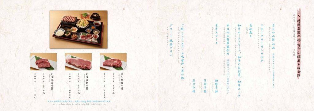 菜單5.jpg