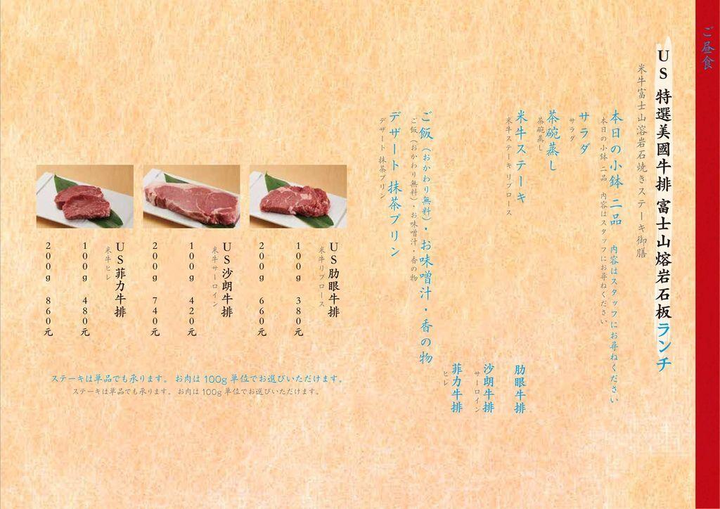 菜單11.jpg