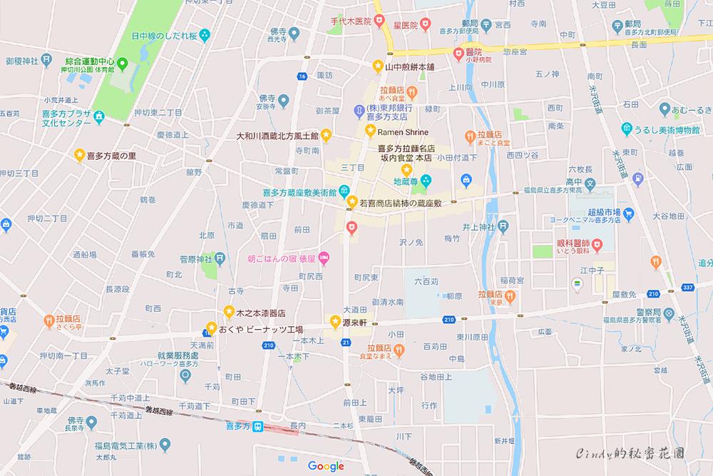 喜多方地圖.png