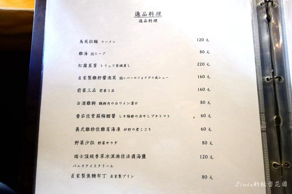 7-5.jpg