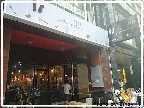 is 義式餐廳-s.jpg