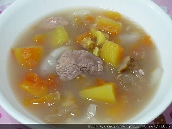 超滋潤木瓜栗子湯