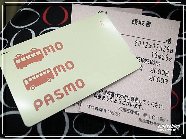 R0032603P20.jpg
