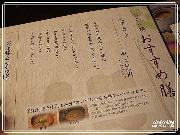 R0032636P52.jpg