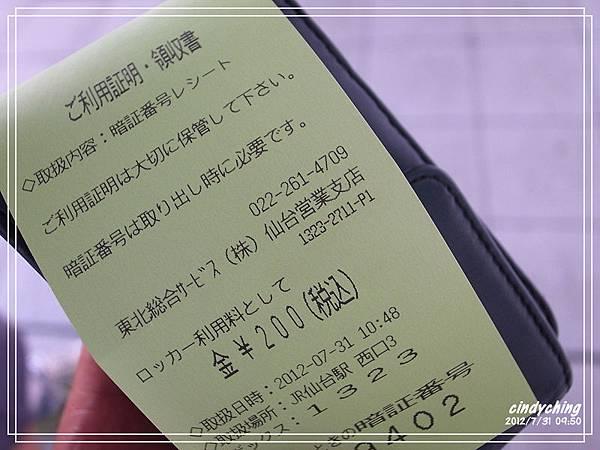 R0032957P36.jpg