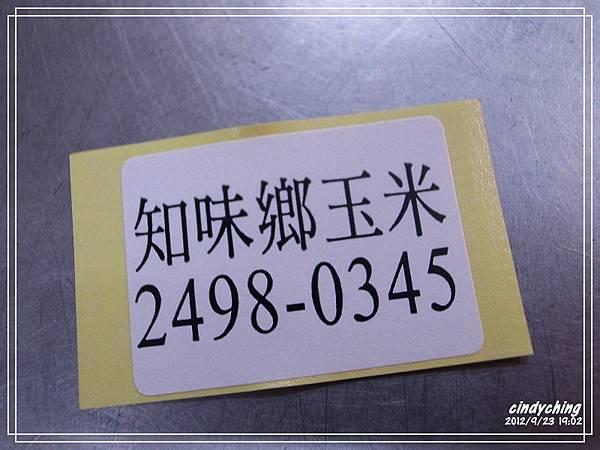R0034814P130.jpg