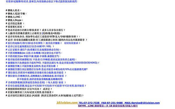 螢幕快照 2014-04-27 下午12.28.50
