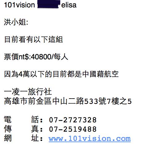 螢幕快照 2014-04-27 下午12.35.23
