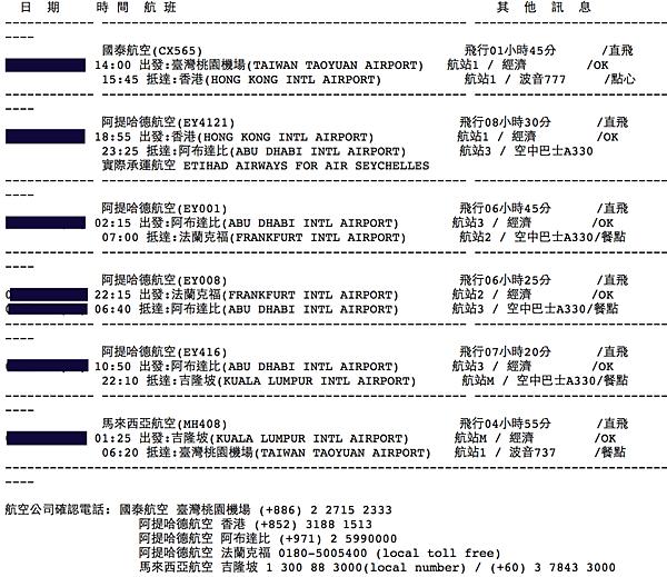 螢幕快照 2014-04-27 下午12.37.17
