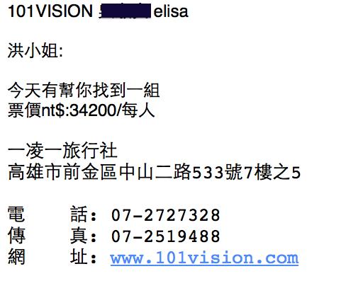 螢幕快照 2014-04-27 下午12.44.08