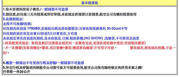 螢幕快照 2014-04-27 下午2.01.13