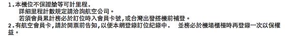螢幕快照 2014-04-27 下午2.03.03