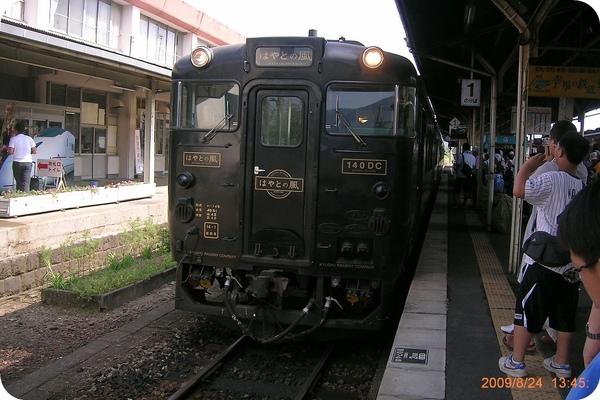 DSCN7088.jpg