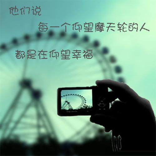 A1312134780_副本.jpg