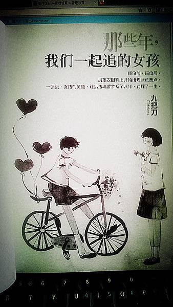 DSC0104u_副本.jpg