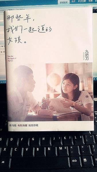 DSC01051_副本.jpg