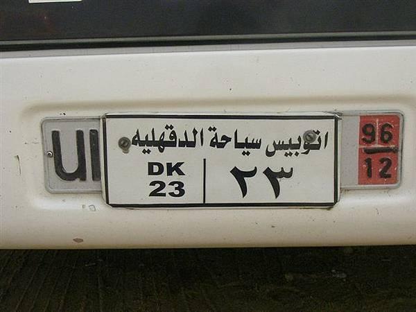 P4220441.jpg