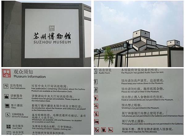 博物館6.jpg