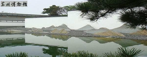 山水.jpg