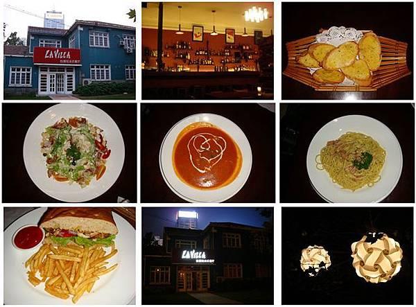 7法式餐廳.jpg