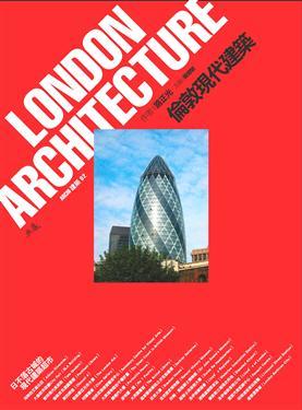 倫敦現代建築.JPG