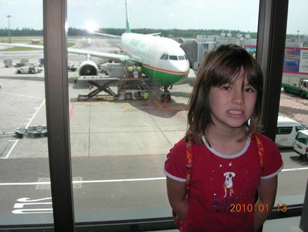 Airport91.jpg